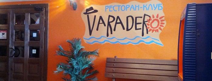 Клуб-ресторан Варадеро is one of สถานที่ที่บันทึกไว้ของ Alina.