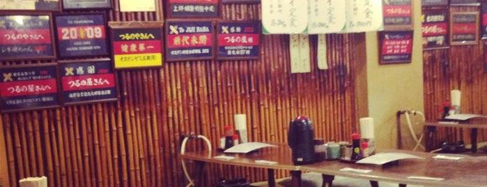 つるの屋 is one of 田町ランチスポット.