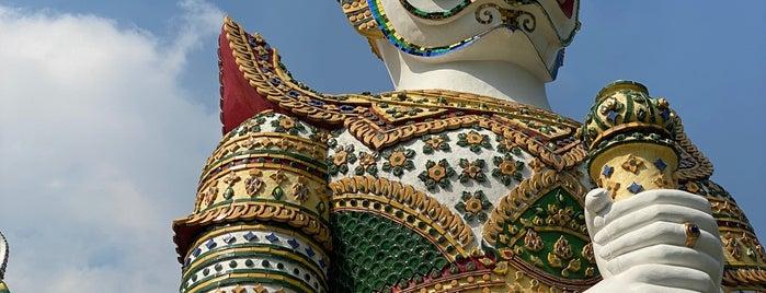Trips / Thailand