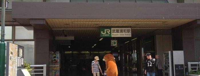 Musashi-Urawa Station is one of JR 미나미간토지방역 (JR 南関東地方の駅).