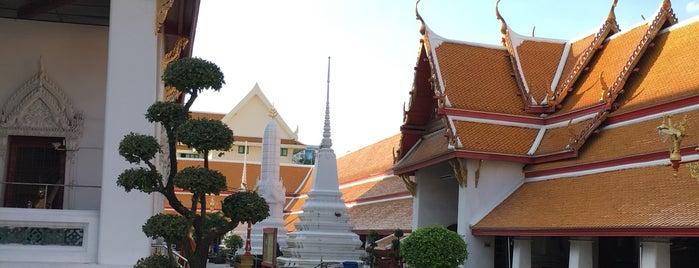 Wat Mahathat Yuwarajarangsarit Rajaworamahavihara is one of Trips / Thailand.