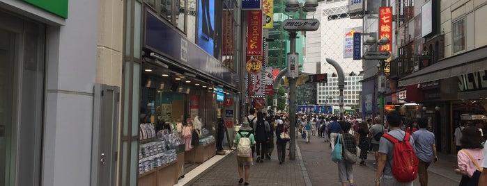 洋服の青山 渋谷駅前総本店 is one of closed.