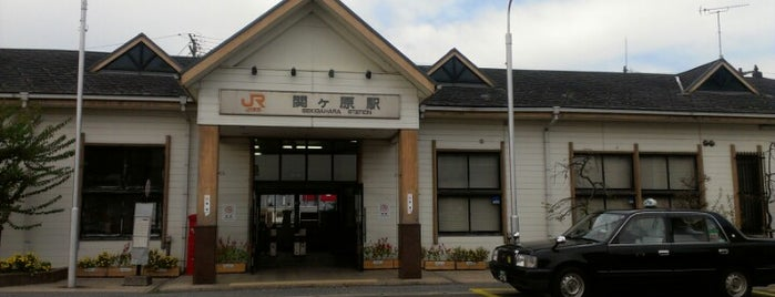 Sekigahara Station is one of 東海道本線.