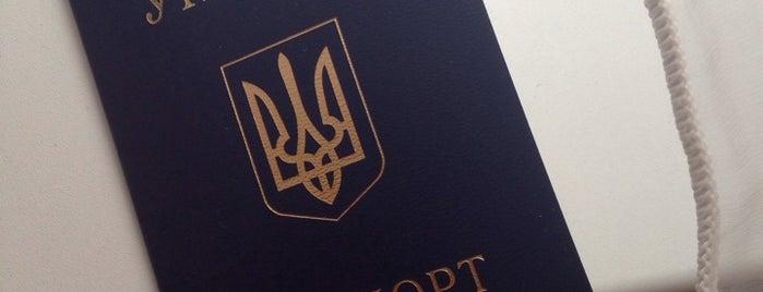 Державна міграційна служба Голосіївського району is one of สถานที่ที่บันทึกไว้ของ Vera.