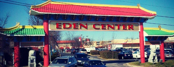 Eden Center is one of Massive List of Tourist-y Things in DC.