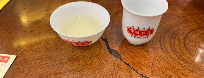 峰圃茶莊 is one of Taipei Favorites.