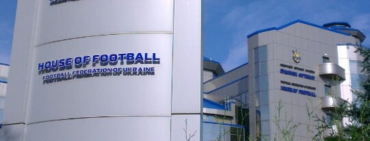 Дом футбола (Федерация футбола Украины) is one of Illia : понравившиеся места.