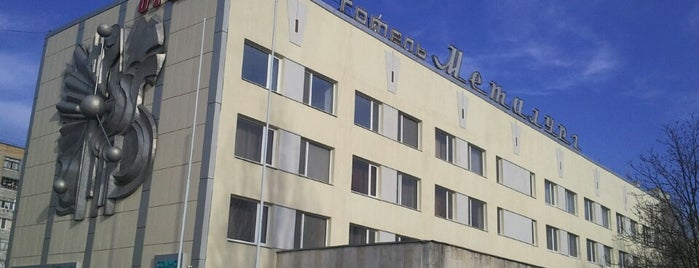 Металлург / Metalurg is one of Отели Николаева.