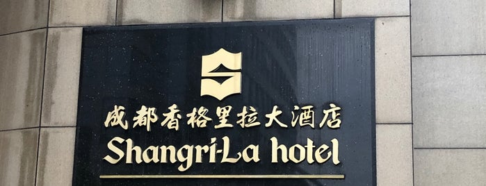 Shangri-La Hotel Chengdu is one of 성도.