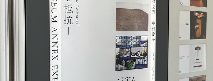 POLA Museum Annex is one of Tokyo 2015.