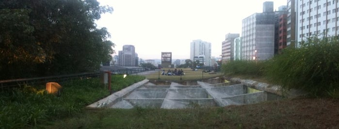 Centro Cultural São Paulo is one of Eu ☂ SP.