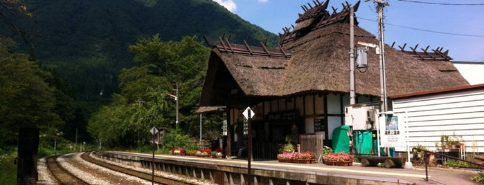Yunokami-onsen Station is one of farsai 님이 좋아한 장소.