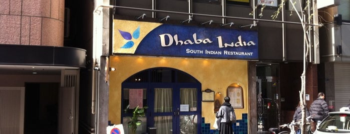 Dhaba India is one of カレーが好き☆*:.。. o(≧▽≦)o .。.:*☆.