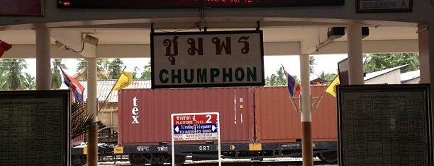 สถานีรถไฟชุมพร (Chumphon) SRT4186 is one of Masahiro : понравившиеся места.