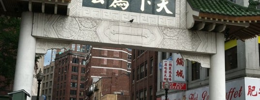 Chinatown Gate is one of Favorite Boston Spots.