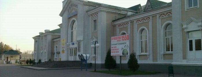Залізничний вокзал «Кременчук» is one of Posti che sono piaciuti a Саня.