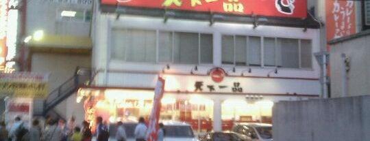 天下一品 二条駅前店 is one of 拉麺マップ.