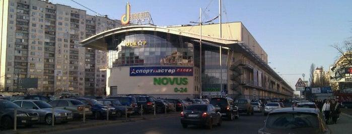 Dream Town, 1 лінія is one of Торговые Центры Киева.