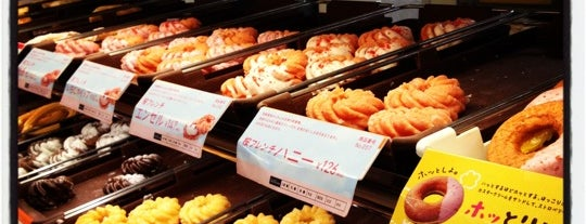 Mister Donut is one of mayumi's Liked Places.