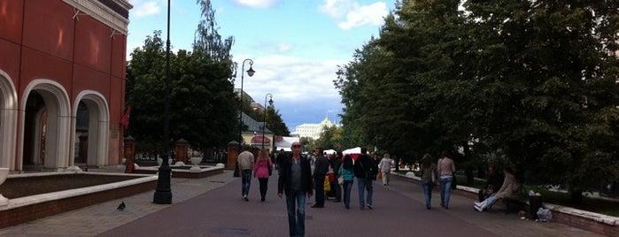 Лаврушинский переулок is one of A local's guide: 48 hours in город Москва, Россия.