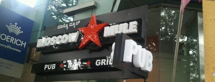 Moscow Mule Bar & Grill is one of Yashas 님이 좋아한 장소.