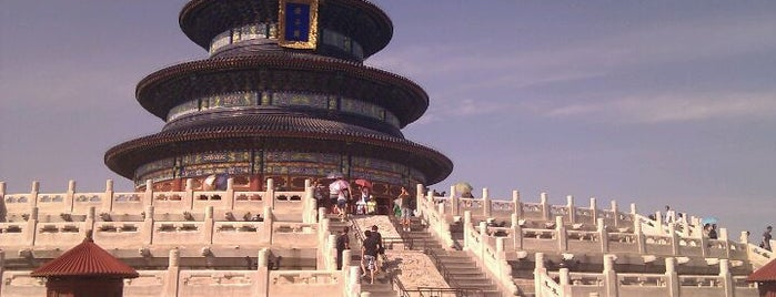 Temple of Heaven is one of World Sites.