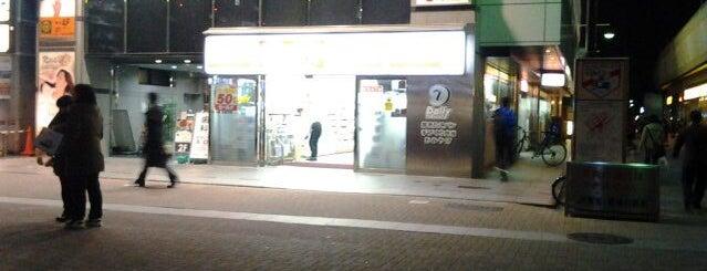 Daily Yamazaki is one of สถานที่ที่ Hideo ถูกใจ.