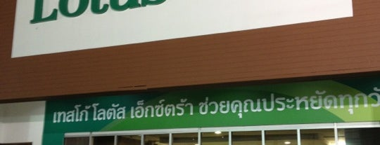 Tesco Lotus Extra is one of Tugay 님이 좋아한 장소.