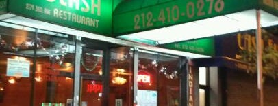 Polash Indian restaurant is one of Harlem.