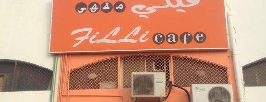 Filli Cafe فيلي كافيه is one of Locais curtidos por Pure ❤️.