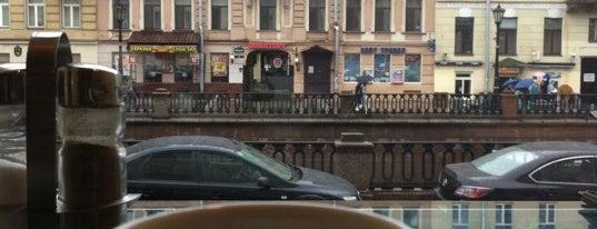 Кофе Хауз is one of Места для онлайн-трансляции.