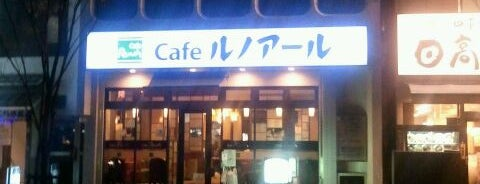 Cafeルノアール ヨドバシAkiba横店 is one of Posti che sono piaciuti a Mzn.