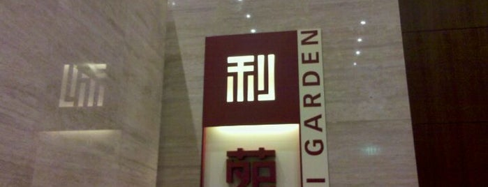 Lei Garden Restaurant is one of Hong Kong Points of Interest.