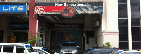 New Generation Auto Sound Enterprise is one of Wessさんのお気に入りスポット.