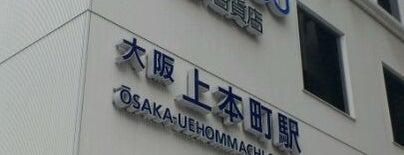 Kintetsu Department Store is one of Lieux qui ont plu à Saejima.