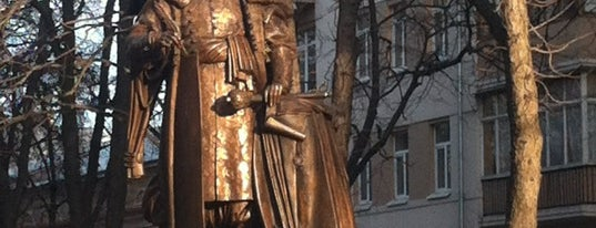 Пам'ятник Пилипу Орлику is one of Lugares favoritos de Инна.
