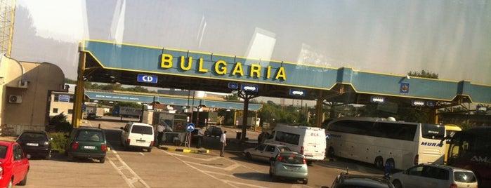 Bulgarian Border Control is one of Tempat yang Disukai Fatih.