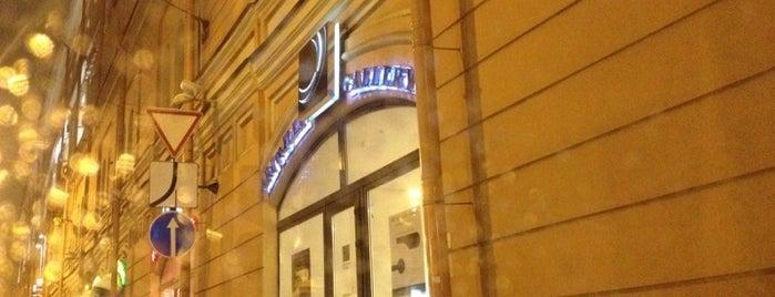 ART re.FLEX is one of St Petersburg.