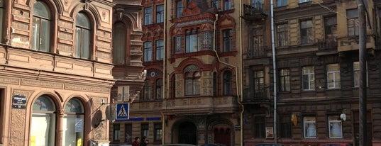 Поварской переулок is one of Малышка Брюさんのお気に入りスポット.
