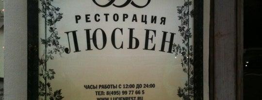 Люсьен is one of Скидки в кафе и ресторанах Москвы.