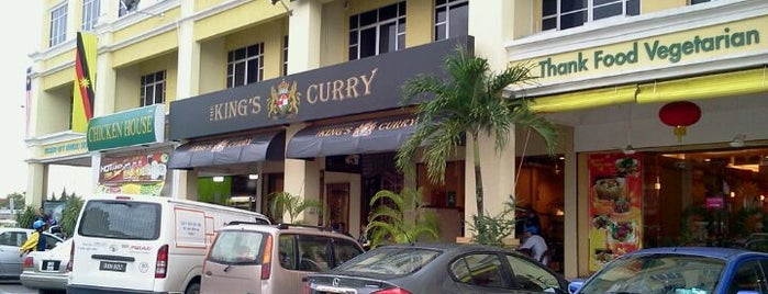 The King's Curry is one of Mike's Liked Places.