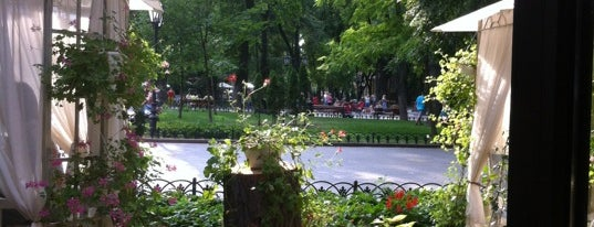 Jardin is one of Рестораны Одессы.