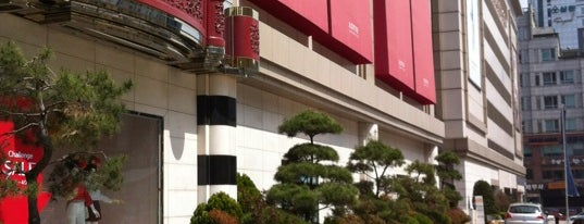 Lotte Department Store is one of Pro3.