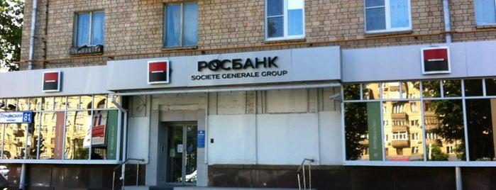 Росбанк is one of Банки.