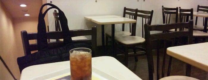 CAFÉ de CRIÉ is one of Places With Mostly Bad Reviews.