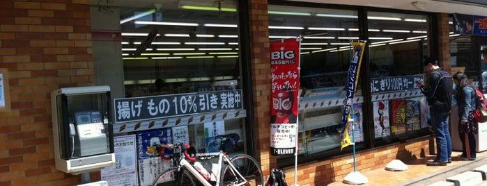 セブンイレブン 君津久留里店 is one of 田舎のランドマークコンビ二@千葉・東金基点.
