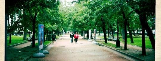 Tverskoy Boulevard is one of Favorite Great Outdoors.