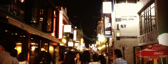 Itaewon-ro is one of My Korea-Japan Trip'13.