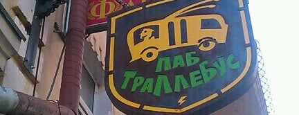 Траллебус is one of EURO 2012 KIEV WiFi Spots.