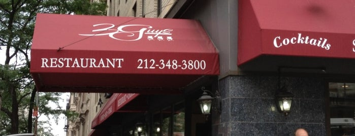 3 Guys Restaurant is one of NYC Food.